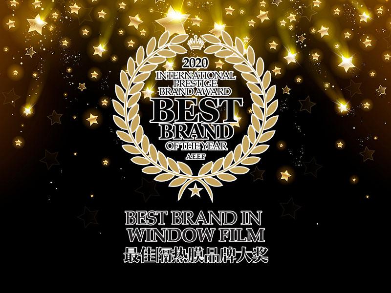 best brand in window film